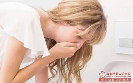 呼和浩特早孕检查几天可以查出来